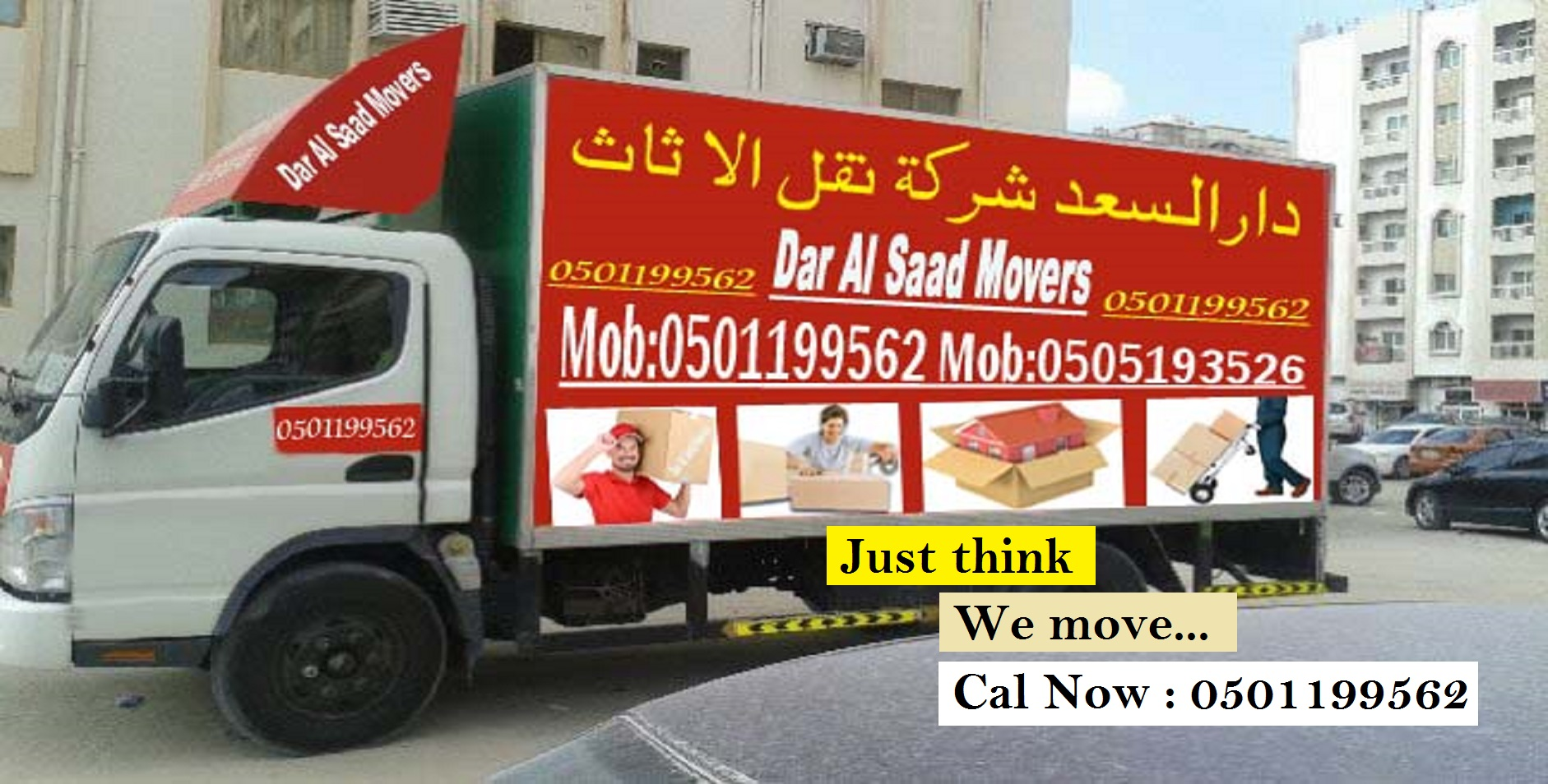 house shifting movers in uae image
